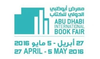 27th Abu Dhabi International BookFair 2017